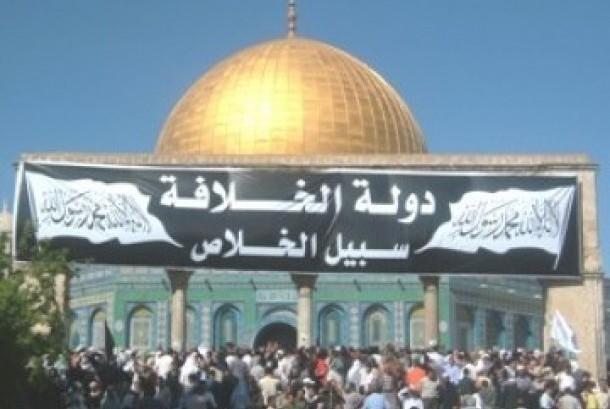 Baitul Maqdis Indikator Kekompakan Umat Islam