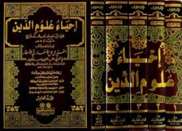 Menyikapi Hadits Dhaif dan Maudhu' Ihya Ulumiddin Secara Proporsional