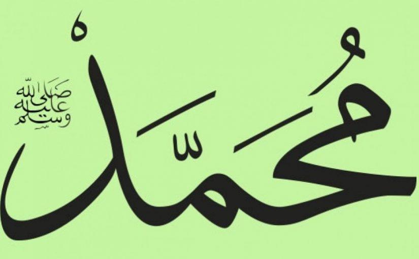 Seni Tulis Islam yang Menginspirasi