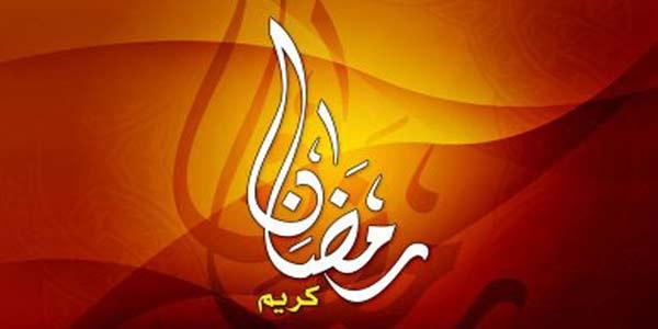 Suasana Maksiat di Bulan Ramadan, Kenapa Bisa?
