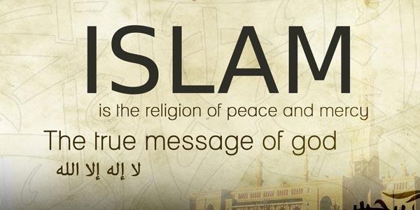 Islam, Agama Fitrah (1)