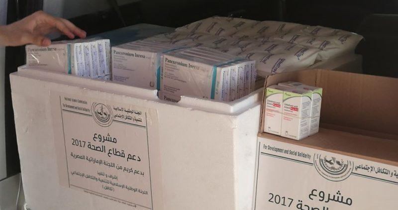 Obat untuk Anak-anak Penderita Leukemia di Gaza Nyaris Habis