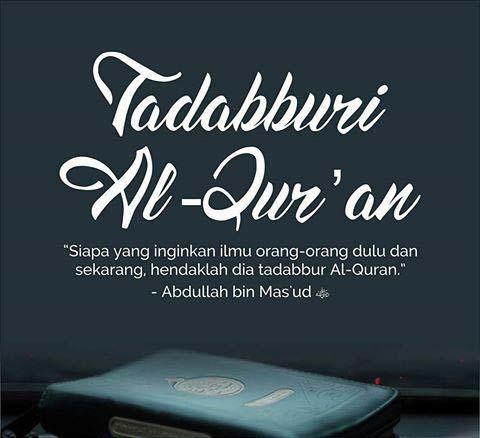 Tadabburi AlQuran