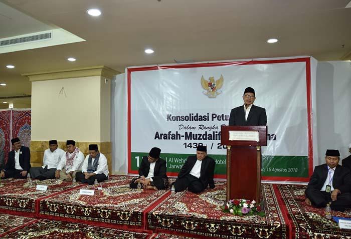 Indonesia Turunkan 4520 Petugas Haji di Arab Saudi, Menag : Ini Sejarah Baru