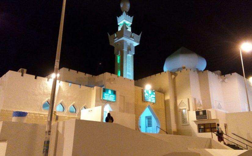 Masjid Jiranah, Napak Tilas Nabi Muhammad Miqat Sebelum Umrah