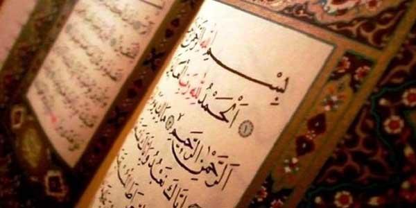 Al Fatihah, Surat Paling Istimewa dalam Alquran