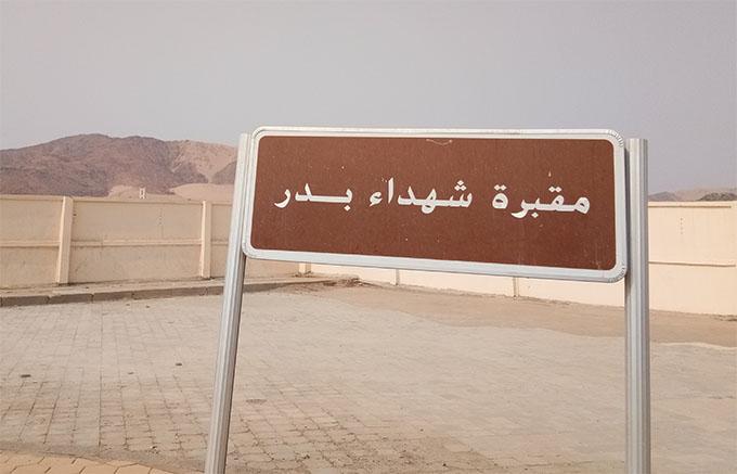Menapaki Jejak Rasul di Badr