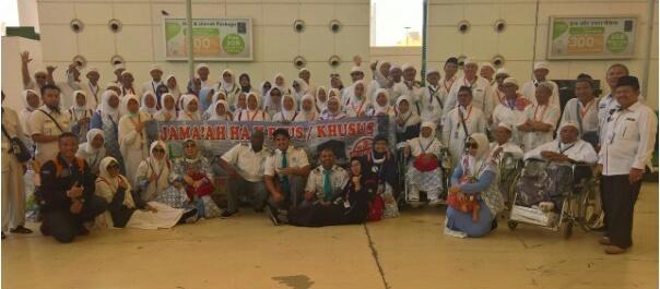 Pemulangan Haji Khusus Tuntas, 5 di RSAS