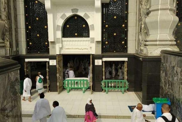 Nama-Nama Pintu Masjid Al-Haram
