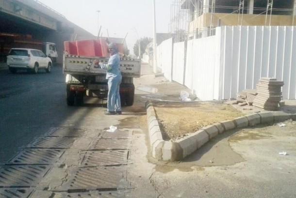 Pembuang Limbah Di Makkah Didenda