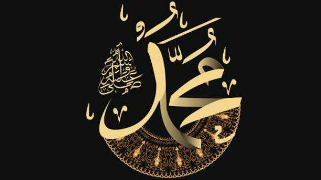 Sejarah Maulid Nabi Muhammad SAW Lengkap dan Cerita Orang-orang yang Merayakannya