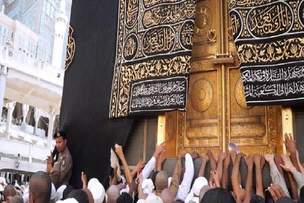 Saudi Setop Umroh, Aa Gym Ingatkan Al-Baqarah:216