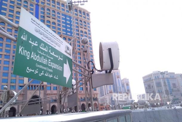 Lima Pesan Kesehatan Bagi Jamaah Haji