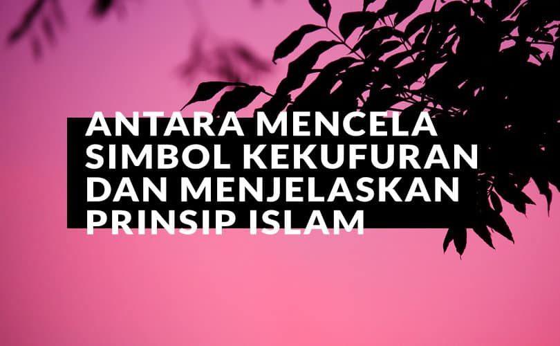 Antara Mencela Simbol Kekufuran dan Menjelaskan Prinsip Islam
