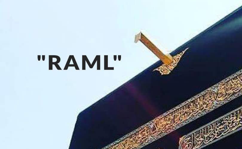 """Sejarah Disyariatkannya """"Raml"""" ketika Thawaf"""