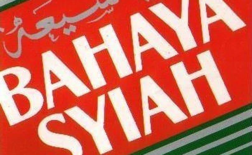 Kemiripan Syi'ah dengan Yahudi