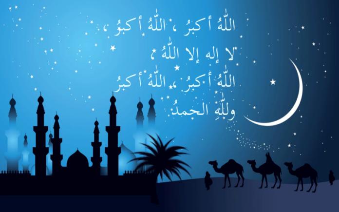 Inilah Lafaz Takbir Hari Raya (Tinjauan Madzhab Syafii)