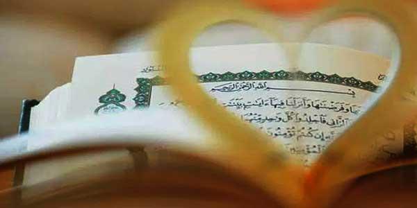 Baca Dua Ayat Al-Baqarah Hidup Akan Kecukupan