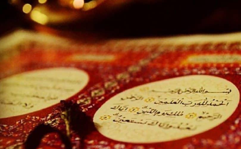 Pelajaran Aqidah dan Manhaj Dari Surat Al-Fatihah (1)