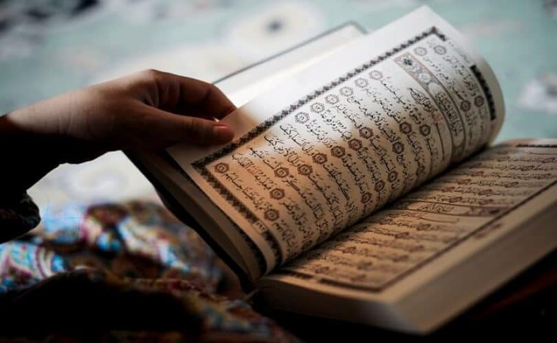 Pelajaran Aqidah Dan Manhaj Dari Surat Al-Fatihah (2)