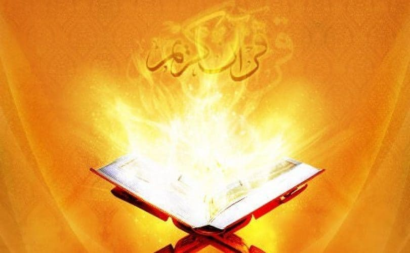 Pelajaran Aqidah Dan Manhaj Dari Surat Al-Fatihah (3)
