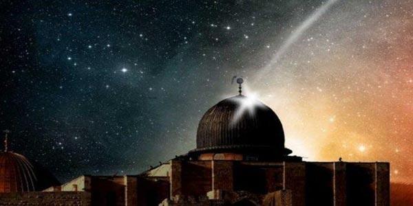 Perselisihan tentang Isra Miraj Rasulullah
