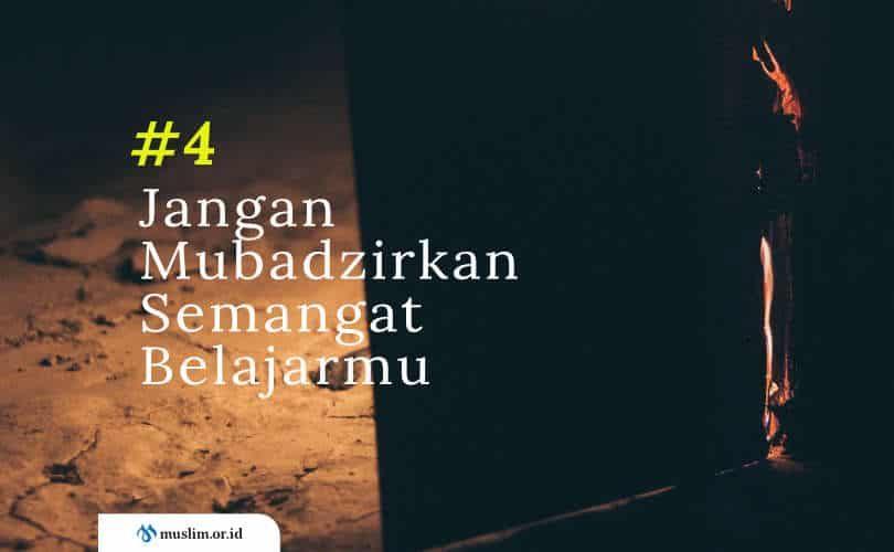 Agar Aku Sukses Menuntut Ilmu 4: Jangan Mubadzirkan Semangat Belajarmu