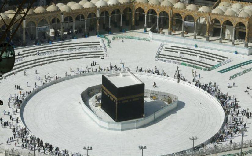 Kemenag Tunggu Kebijakan Saudi Terkait Haji