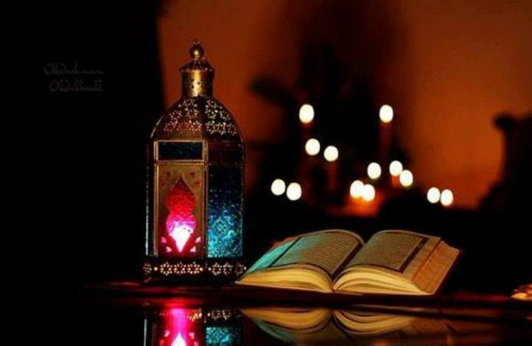 Satu Bulan Bersama Al-Qur'an (Hari – 2)
