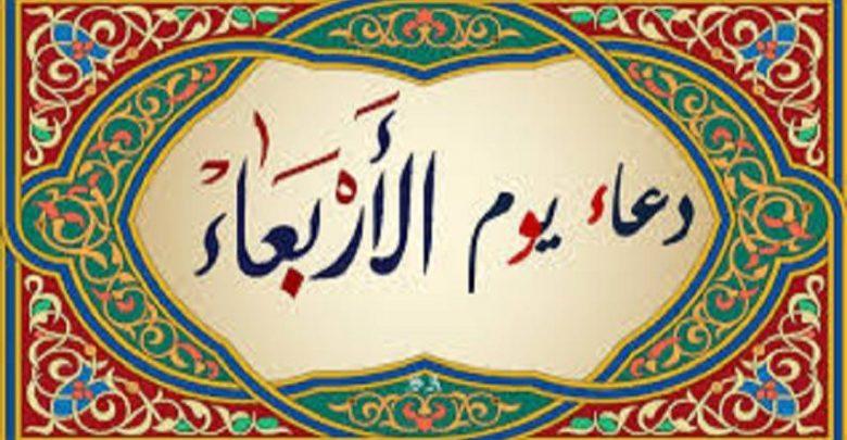 Tiga Keutamaan Hari Rabu Menurut Syaikh Abdul Hamid Kudus