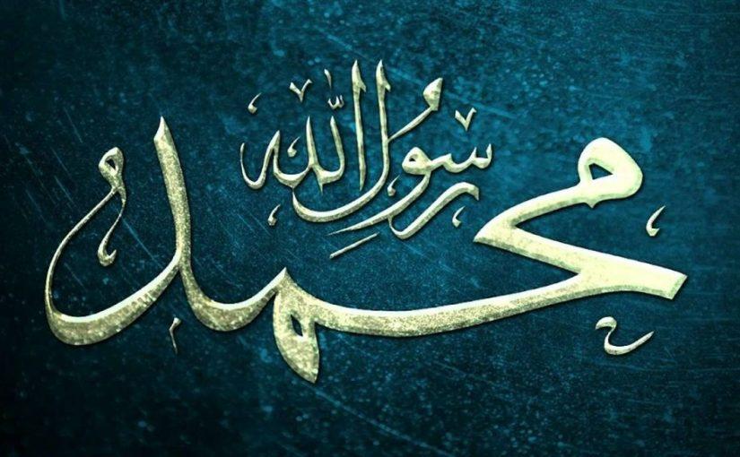 Wahai Dunia, Inilah Sayyidil Wujud Muhammad! (Bag 1)