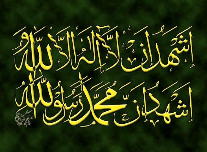 Syahadat Ketika Sakaratul Maut, Apakah Masuk Islam?