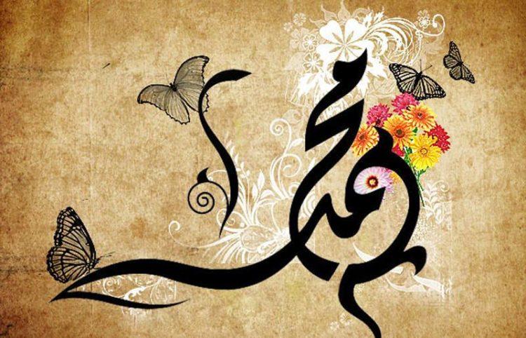 Wahai Dunia, Inilah Sayyidil Wujud Muhammad ! (Bag2 )