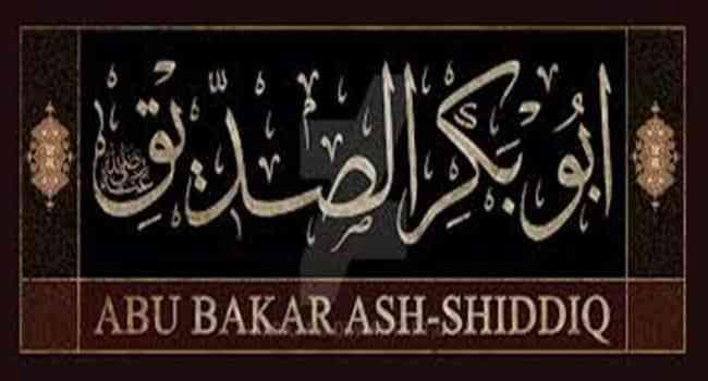 Wasiat Abu Bakar As-Shiddiq Sebelum Kematiannya kepada Umar bin Khattab
