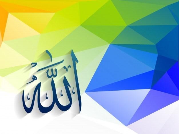Makna Lafaz Allah Menurut Ulama dan Perbedaannya dengan Lafaz al-Ilah