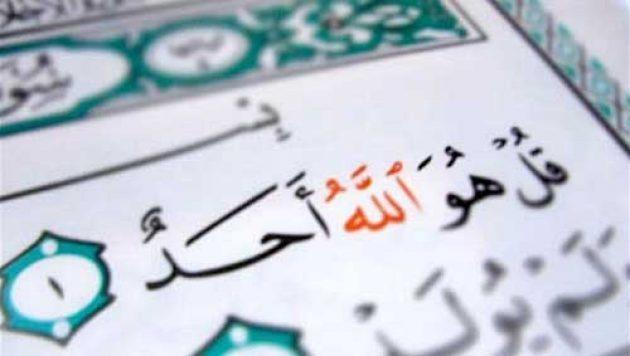 Kabar Gembira! Qur'an Kemenag Sekarang Sudah Bisa Diinstall di Ms. Word