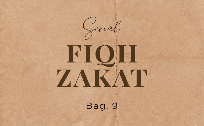 Serial Fiqh Zakat (Bag. 9): Zakat Uang Kartal