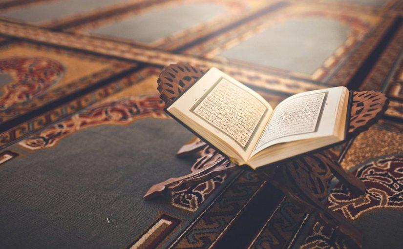 Doa Ketika Mengambil Al-Qur'an