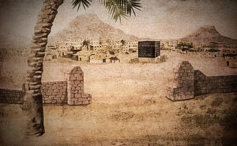 Manasik Haji Nabi Muhammad