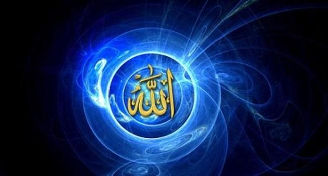 Mengapa Allah Bersumpah dengan Zat Sendiri?